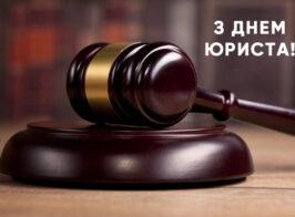 Lawyers Day 1 Ua