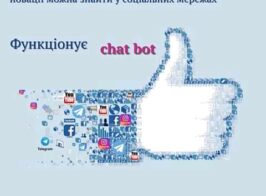 Fb Img 16052526194590895