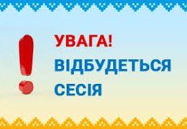 Zagruzheno 1 1 266x183