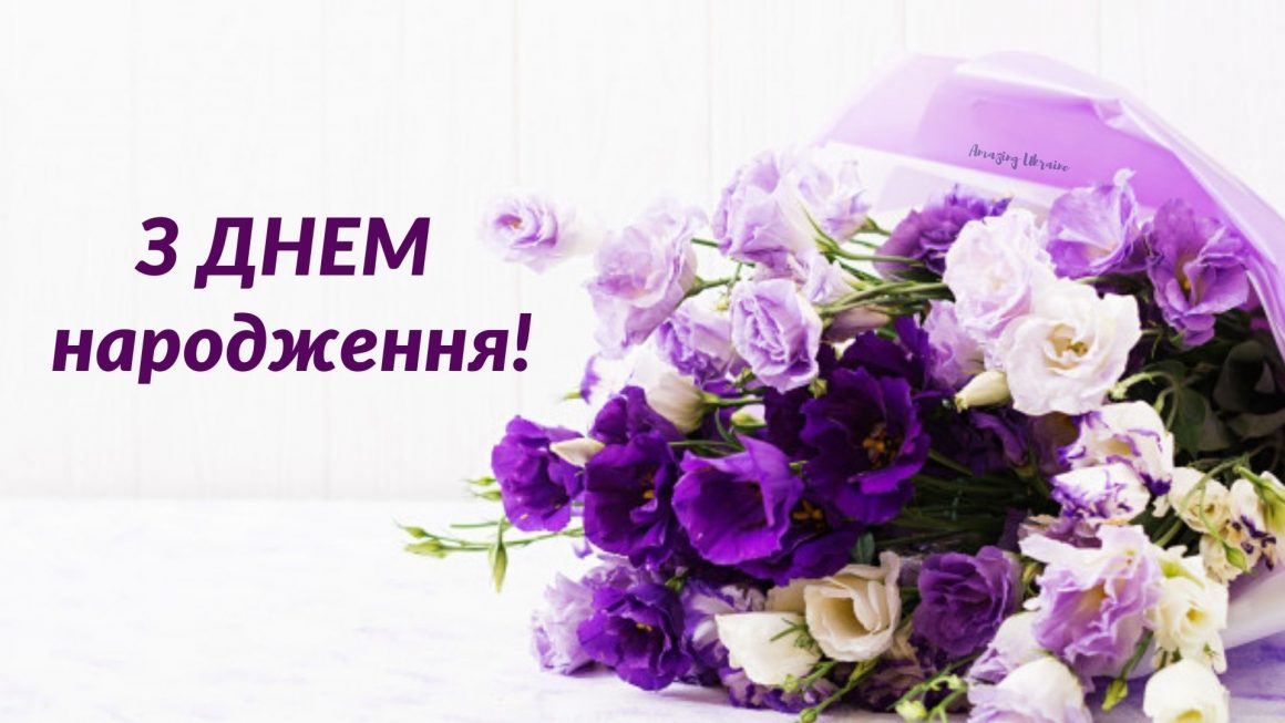 Z Dnemn77898 Tr 1 1160x653